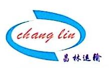 合肥昌林汽车运输有限公司 最新采购和商业信息