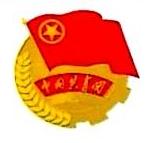 江西省国青投资发展有限公司 最新采购和商业信息