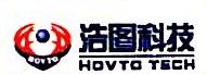 广州市浩图信息科技有限公司