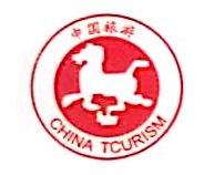 惠州市西湖旅游汽车有限公司 最新采购和商业信息