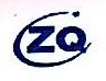 淄博智勤工贸有限公司 最新采购和商业信息