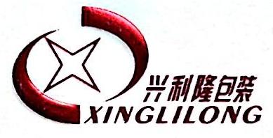 深圳市兴利隆纸制品有限公司 最新采购和商业信息