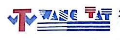 重庆宏双达机械工程有限公司 最新采购和商业信息