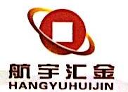 四川航宇汇金投资管理有限公司 最新采购和商业信息