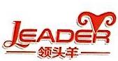 深圳领头羊数码有限公司 最新采购和商业信息