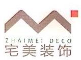 南宁浩尊会展服务有限公司 最新采购和商业信息
