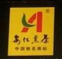 深圳昆仲茶业有限公司 最新采购和商业信息
