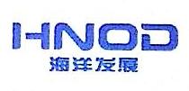 海南省海洋发展有限公司