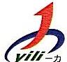 宁波一力进出口有限公司 最新采购和商业信息