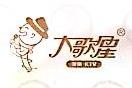 杭州大歌星餐饮娱乐有限公司 最新采购和商业信息