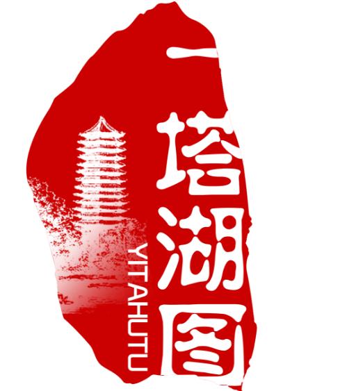 北京一塔湖图众筹科技有限公司 最新采购和商业信息