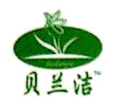 贵州祥宇未来科技有限公司 最新采购和商业信息