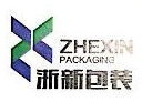 湖州浙新包装材料有限公司 最新采购和商业信息