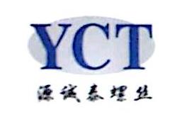 武汉源诚泰五金塑胶制品有限公司 最新采购和商业信息