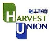 北京融丰联利商贸有限公司 最新采购和商业信息
