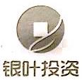 上海银叶投资有限公司 最新采购和商业信息
