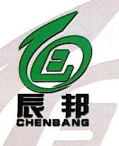 温州辰邦塑业有限公司 最新采购和商业信息
