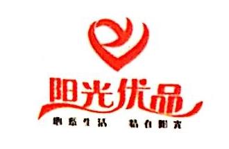 北京阳光优品文化传播有限公司 最新采购和商业信息