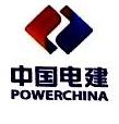 中国水利水电第十六工程局有限公司基础设施分公司 最新采购和商业信息