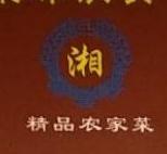 深圳市集味饮食有限公司 最新采购和商业信息