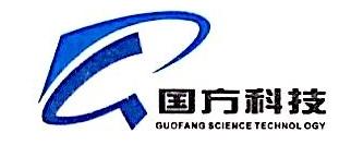 深圳市国方科技有限公司
