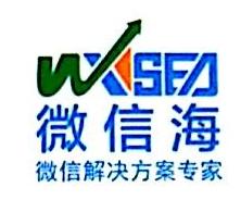 济南泱大网络科技有限公司 最新采购和商业信息