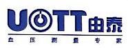 上海由泰医疗器械科技有限公司 最新采购和商业信息