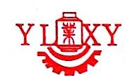 北京友来兴业工程机械配件销售中心 最新采购和商业信息