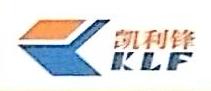 佛山市顺德区凯利锋机械有限公司