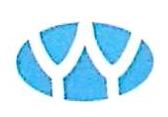 浙江焱阳医疗科技有限公司 最新采购和商业信息
