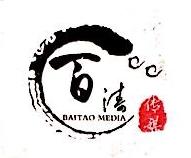 沈阳百涛广告传媒有限公司 最新采购和商业信息