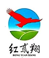 安徽鹏翔生态农业有限公司 最新采购和商业信息