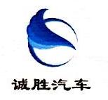 杭州诚胜汽车销售有限公司 最新采购和商业信息
