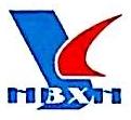 湖北新华印务有限公司 最新采购和商业信息
