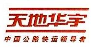 武汉三江华宇物流有限公司兰州分公司 最新采购和商业信息