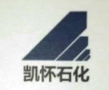 重庆凯怀石化有限公司 最新采购和商业信息