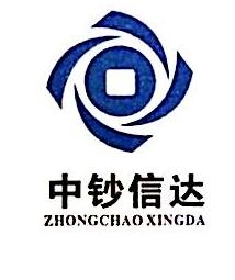上海幸达仪器仪表有限公司 最新采购和商业信息
