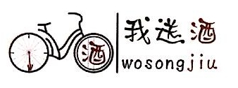 厦门东枫联信息科技有限公司 最新采购和商业信息