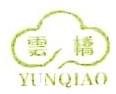 镇江市云桥电子设备有限公司 最新采购和商业信息