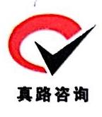 平湖真路管理咨询有限公司 最新采购和商业信息
