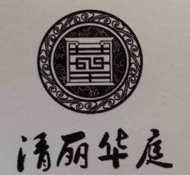 镇江市世茂置业有限公司 最新采购和商业信息