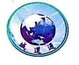 天津市城道通环保科技有限公司 最新采购和商业信息
