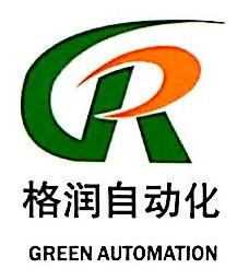 格润(济南)自动化技术有限公司 最新采购和商业信息