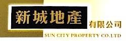 珠海新城经络物业代理有限公司