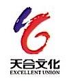 辽宁天合文化有限公司 最新采购和商业信息