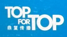 上海鼎脉营销顾问有限公司 最新采购和商业信息