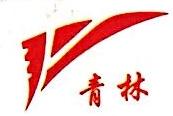 南昌青林机械厂 最新采购和商业信息