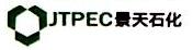 日照景天石油化工有限公司 最新采购和商业信息