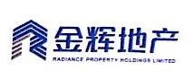 句容弘源房地产开发有限公司