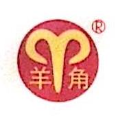 重庆市武隆县羊角豆制品有限公司 最新采购和商业信息